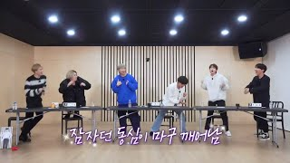 [방탄소년단] 달방 예능 퀴즈쇼2|동요 가사 보고 노래…