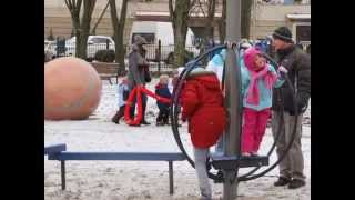 Park edukacyjny Mikołaja Kopernika