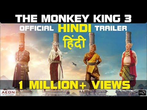 The Monkey King 3 Official Hindi Trailer |...