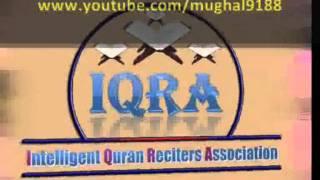 Video Hafiz Qari Muhammad Abdullah download MP3, 3GP, MP4, WEBM, AVI, FLV Juni 2018