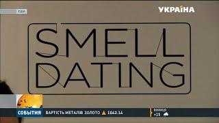 Американці створили сайт знайомств за запахом одягу(, 2016-03-30T08:20:14.000Z)
