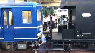 東武鉄道SL大樹C11 207 鬼怒川温泉駅での連結作業