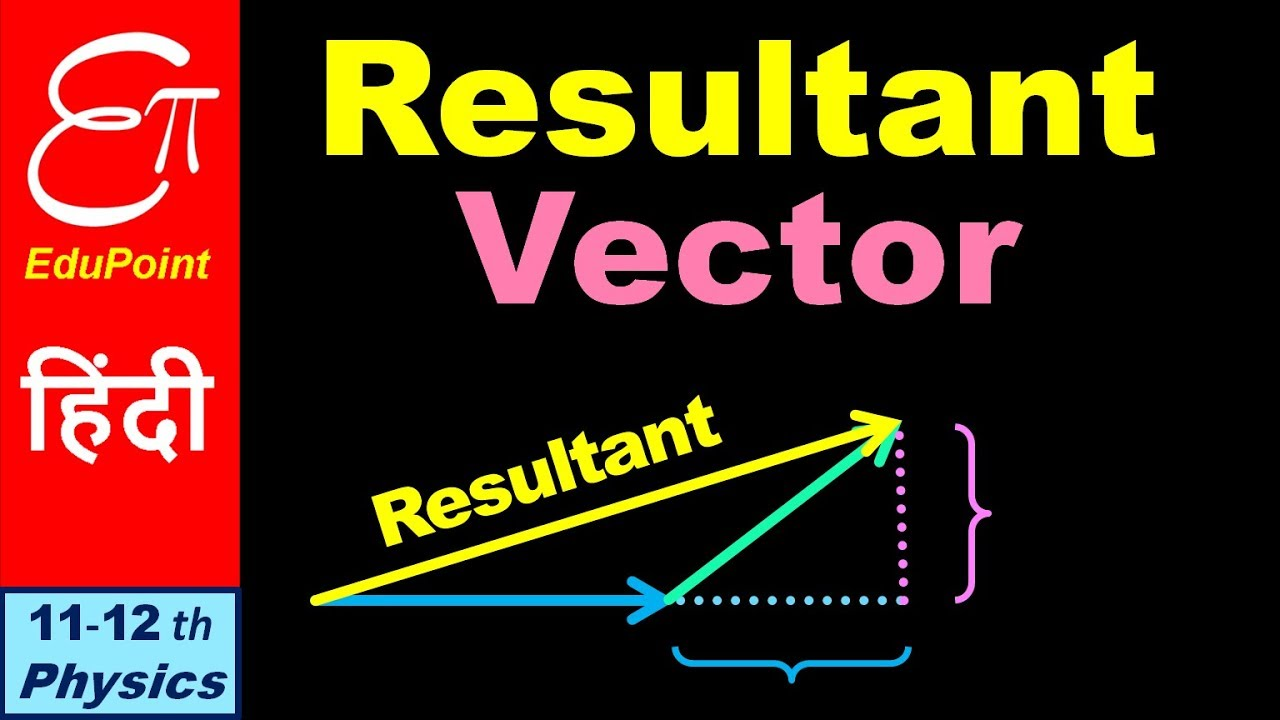 Ex: Find the Magnitude of The Difference of Two Vectors ... |Magnitude Two Vectors Formula