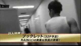 2009年8月にさいたまスーパーアリーナで行われたRain(ピ)の熱狂のステ...