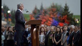 ՀՀ նախագահ Ս. Սարգսյանի շնորհավորական ուղերձն Անկախության տոնի առթիվ