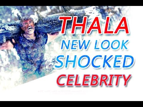 Vivegam 2nd Look Shocked Celebrity | Thala Fans Show Mass | Thala57 | Cinema News Updates