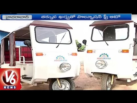 E-Autos in Hyderabad | Pollution Free Vehicle Runs With Batteries | V6 News