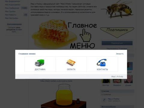 Создание и продвижение сайтов и групп в социальных сетях