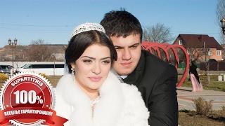 Цыганская свадьба. Красавец жених. Рустам и Таня. Часть 2
