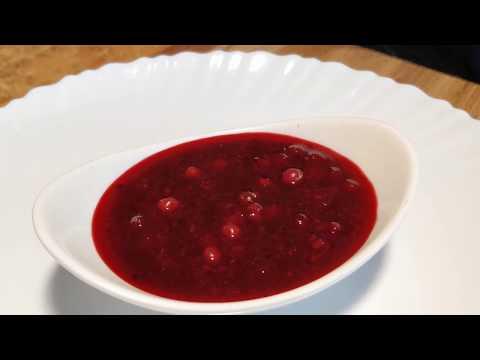 Кисло-сладкий соус / Брусничный соус / Соус к мясу и птице
