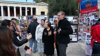 In the Athens Polytechnio, held a rally dedicated to the anti-fascist resistance in Ukraine