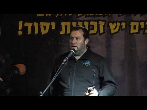 הפגנה על פרשת הטרור היהודי בירושלים