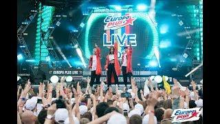 �������� ���� Europa Plus LIVE 2017: ЕЛЕНА ТЕМНИКОВА! ������