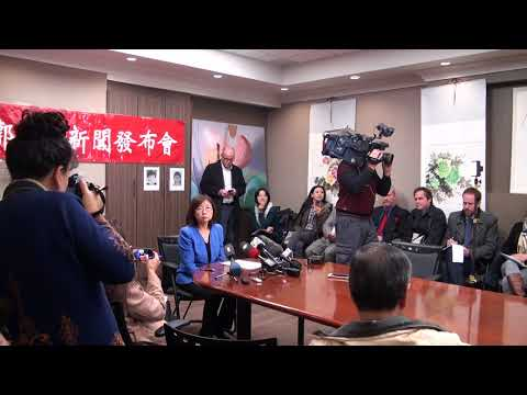 Hong Guo  lawyer says trust-fund cash was stolen, laundered via a  casino and sent to China 郭红律师记者会