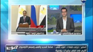 بالفيديو.. خليفة: روسيا تقيم منطقة صناعية على محور قناة السويس قريبا