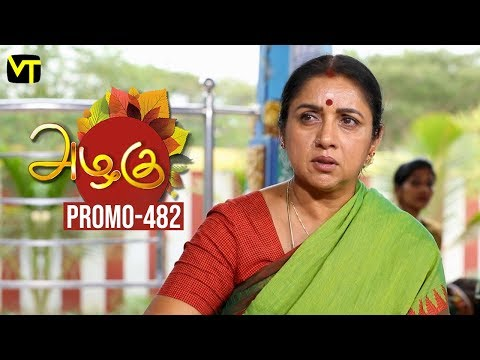 Azhagu Tamil Serial Episode 482 Promo out for this beautiful family entertainer starring Revathi as Azhagu, Sruthi raj as Sudha, Thalaivasal Vijay, Mithra Kurian, Lokesh Baskaran & several others. Stay tuned for more at: http://bit.ly/SubscribeVT  You can also find our shows at: http://bit.ly/YuppTVVisionTime  Cast: Revathy as Azhagu, Gayathri Jayaram as Shakunthala Devi,   Sangeetha as Poorna, Sruthi raj as Sudha, Thalaivasal Vijay, Lokesh Baskaran & several others  For more updates,  Subscribe us on:  https://www.youtube.com/user/VisionTimeTamizh Like Us on:  https://www.facebook.com/visiontimeindia