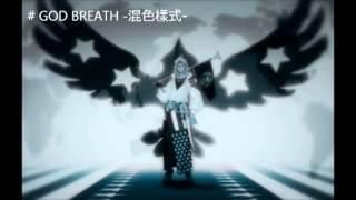 GOD BREATH -KONSHOKU YOUSHIKI- / SAKAMOTO RYOUMA(CV:TANIYAMA KISHOW...
