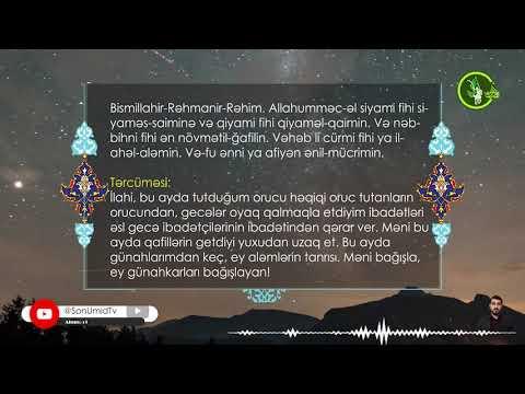 Ramazan ayının 1-ci gününün duası Kərbəlayi Kamal