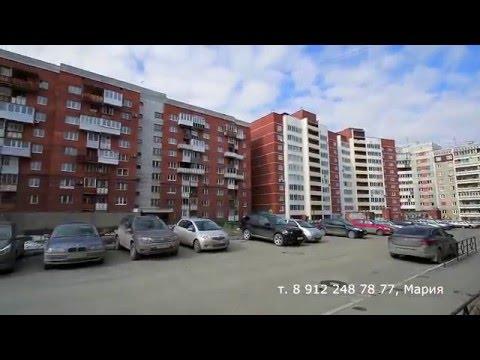 3х комнатная квартира в Екатеринбурге