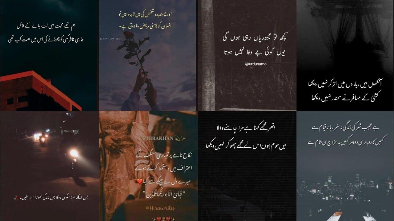 Aarzoo Yahi Hai - Urdu Poetry Sad Poetry Love Poetry