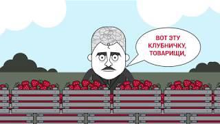 От Ленина до Грудинина. История коммунизма за 30 секунд