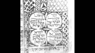 "Pesah פסח - Ehad Mi Yodea אחד מי יודע (Arabic ערבית) - nz""y Henri Ohayon s""t"