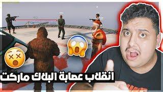 انقلاب العصابة !! ( اقوى غدره في التاريخ !! حكموا عليه بالاعدام 😱🔥) | قراند الحياة الواقعية GTA5