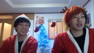 クリスマス直前!!非リアは眠らNIGHT! thumbnail