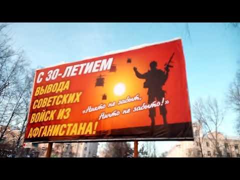 Баннер с американским солдатом