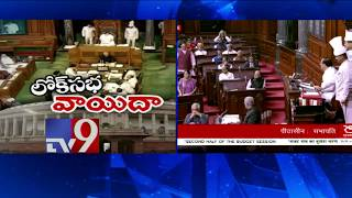 No Confidence Motion against BJP : Lok Sabha adjourned till 12 PM - TV9