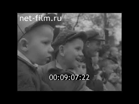 1959г. Калининград. зоологический сад