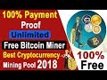 Free Cryptocurrency Mining Pool 2018, Wdminer 100% Payment Proof site Bangla Tutorial