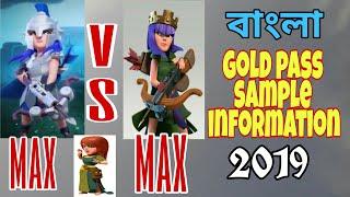 Gladiator Queen vs Queen clash of clans bangla