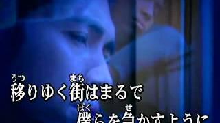 カラオケ   さくら / 森山直太朗