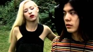 The Smashing Pumpkins - Crush