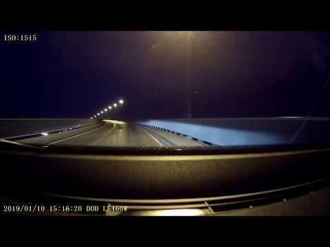 Kjører på rødt over Hadselbrua