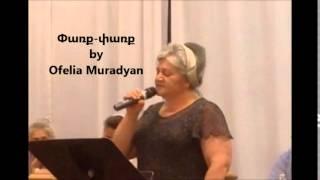 Hokevor yerk by Ofelia Muradyan (Փառք փառք)