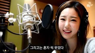 [쇼미더웨더] PSY - 어땠을까? (feat. 박하명&김가영)