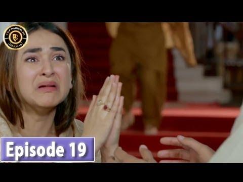 Pukaar Episode 19 - Top Pakistani Drama