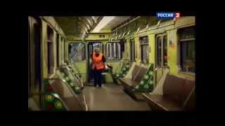 Документальный фильм Опыты дилетанта. Ночь в метро 2014 смотреть онлайн в хорошем качестве