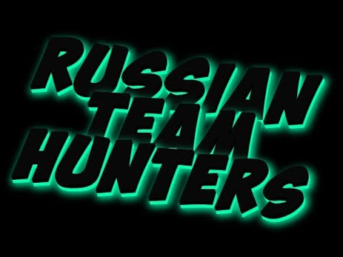 Lords Mobile! Russian Team HUNTERS а ты был здесь?!