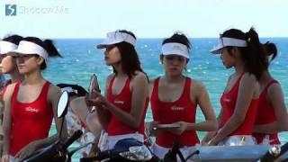 курорты вьетнама видео