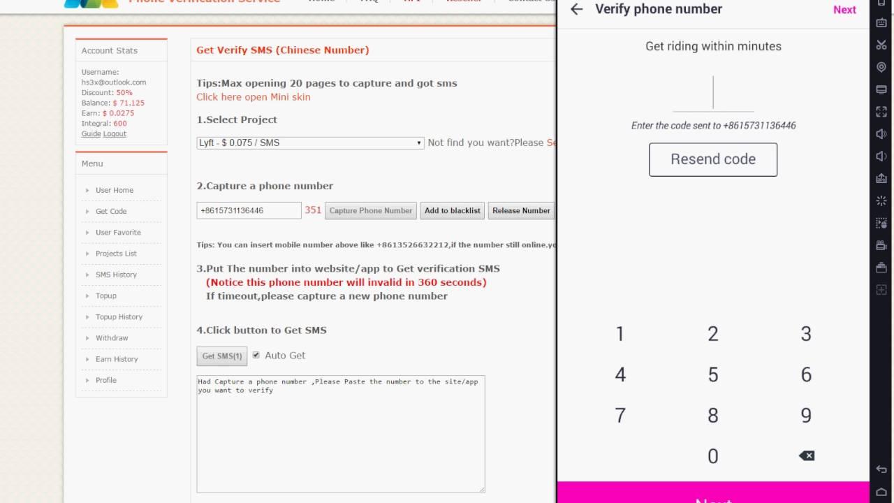 Bypass phone verification for Lyft