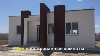 Бриз xаус, дом у моря, коттедж в Крыму, кп