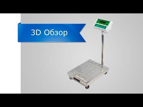 Весы электронные - купить, цены на весы электронные