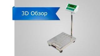 Товарные напольные весы JBS-588 LED(Современная модель товарных напольных весов JBS-588 (Тайвань) нашла свое применение в разных торговых точках..., 2015-03-16T12:23:02.000Z)