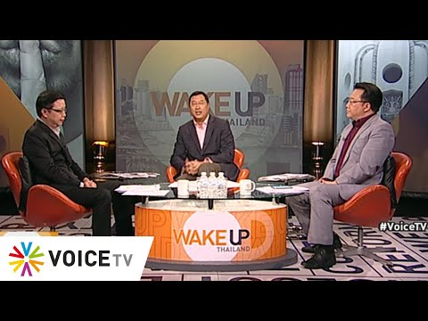 Download Wake Up Thailand 30 ตุลาคม 2562