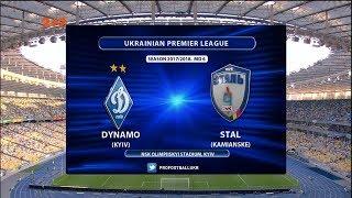 Dynamo Kyiv vs Stal Dneprodzhezhinsk full match
