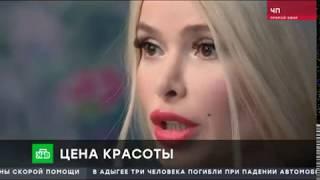 """Алена Кравец готовит иск в суд. """"Цена красоты"""" - импланты с плохой репутацией. НТВ"""