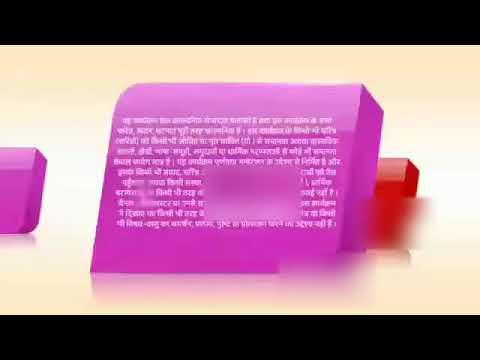Download The adventure of Hatim episode 1    Mahabali hatim episode1    hatim episode  rajbeer singh episodes
